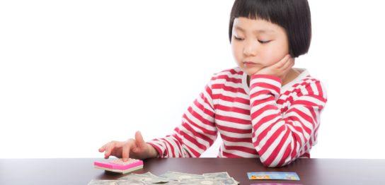 貯蓄&資産育成の最初の一歩。それは、家計簿!!