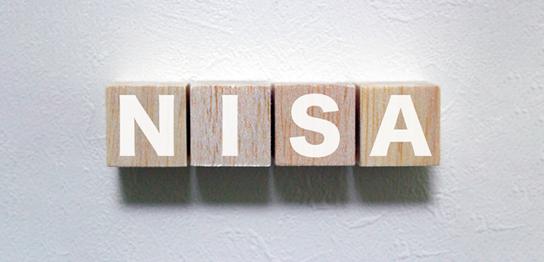 NISAが良いってすごく勧められるんですが本当ですか?